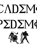 macademik-copy